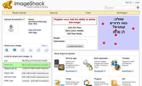 imageshack-directlink