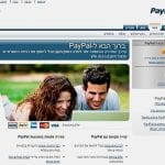 PayPal now available in Hebrew! (Kind of)
